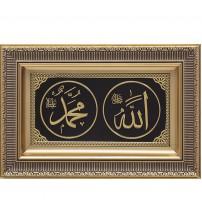 ALLAH MUHAMMED İŞLEMELİ TABLO